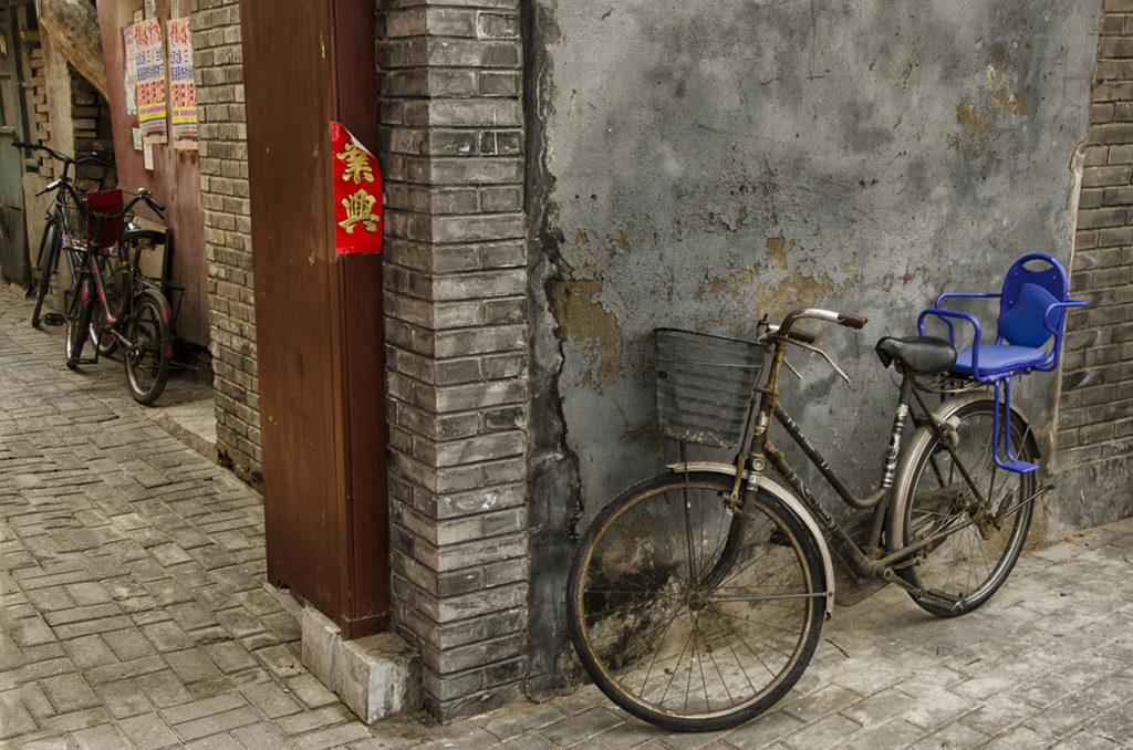 D7000-Beijing-1244-2015-03-06